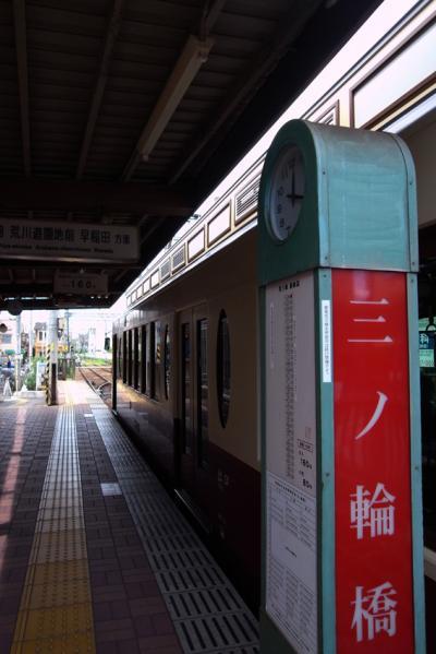 三ノ輪橋_convert_20110824203421