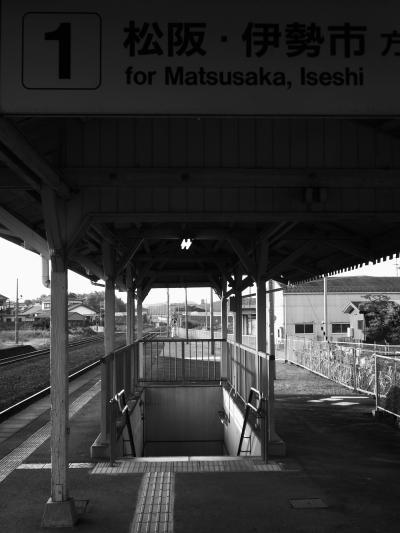 一身田駅5_convert_20110825220509