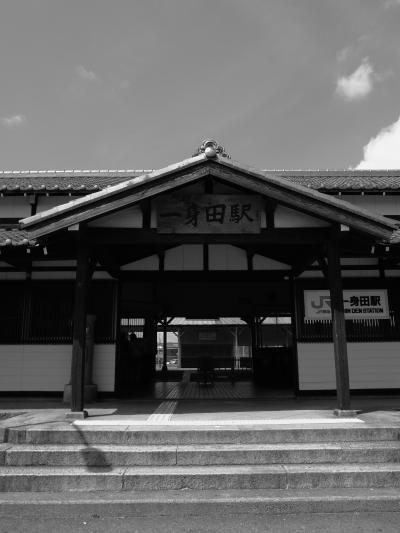 一身田駅2_convert_20110825220032