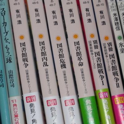 図書館戦争完_convert_20110902214640