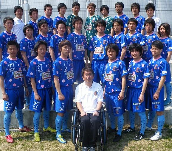 奈良クラブユニ2
