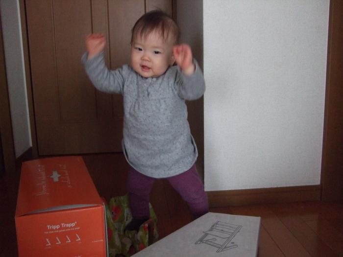013_convert_20110125231432.jpg