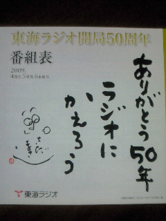 20090518221434