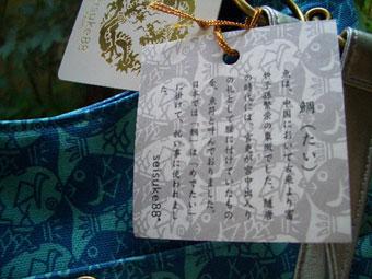 bag0712.jpg