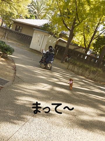 conv0146_20081112105810.jpg