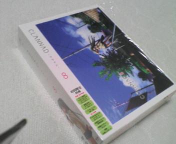 20080727060632