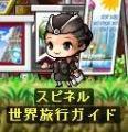 盗賊キング卍