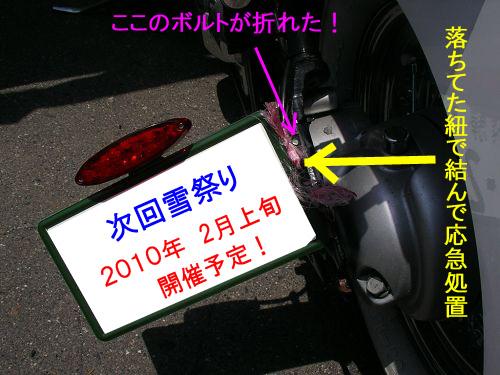 2009.5ビーナスライン (22)