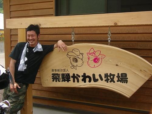 2009.6チョイ乗り- (23)