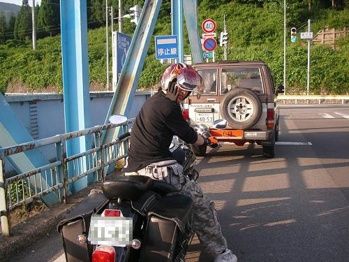 2009.6.24 (3)