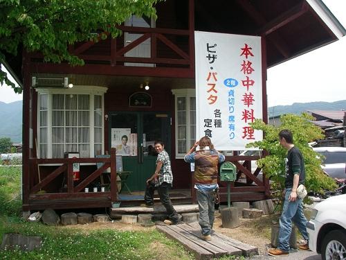 2009高山チョッパーミーテ当日 (100)