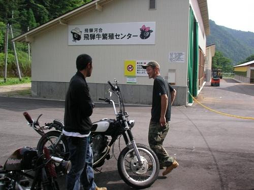 マサト初ツー (37)