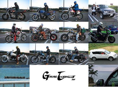 GT2-76.jpg
