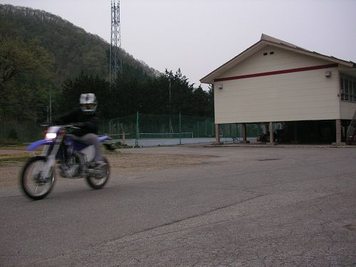 IMGP8301.jpg