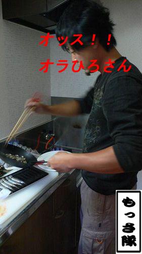P1000951.jpg