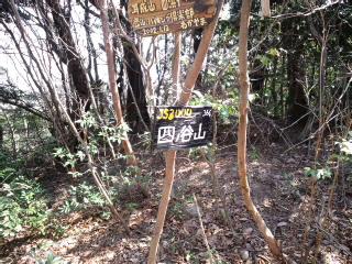 moblog_11f69124.jpg