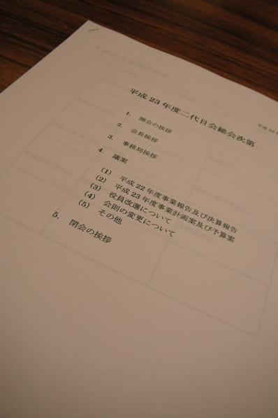 DSCF0460.jpg