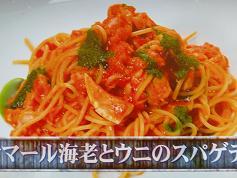 オマール海老とウニのスパゲッティ
