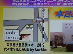 code kurkku②