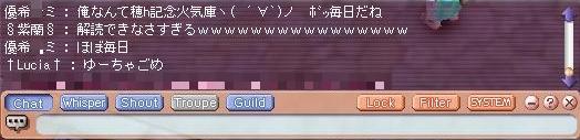 誤字(ゆっきー