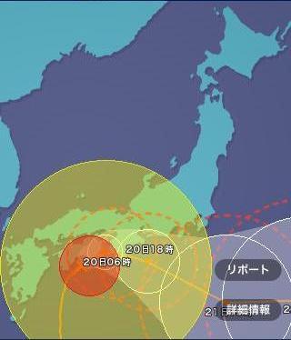 気になる台風6号マーゴンは?