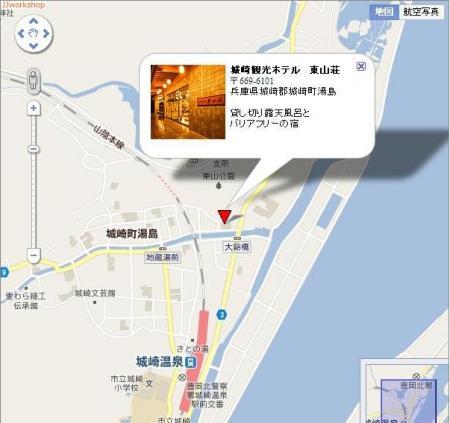 【よく頂くお問い合わせ】東山荘の位置図