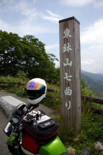 IMGP7061.jpg