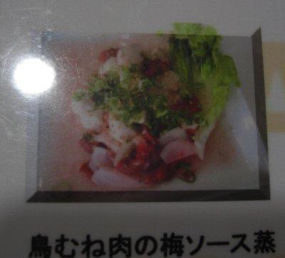 wanbana001.jpg