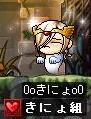 きにょ12