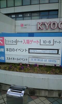 kyo-sera.jpg