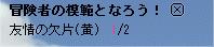 2個かぃ!?