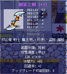 14連ww
