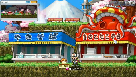 誰もいないキノコ神社2