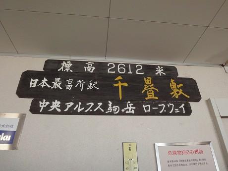 07DSC02996.jpg