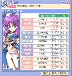 screenshot0237.png