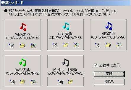 雑記02-02