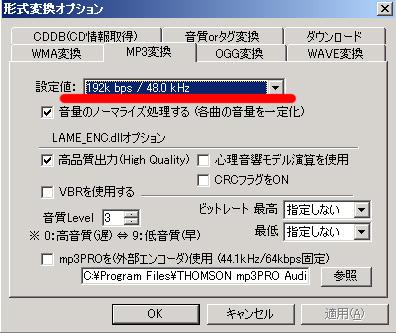 雑記02-04