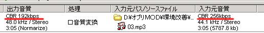 雑記02-05