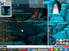 Maple0000_20081103231050.jpg