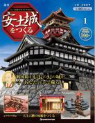 c1_book.jpg