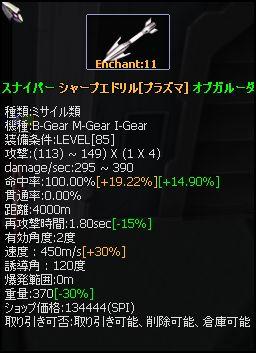85edo2.jpg