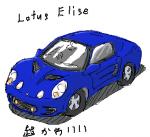 2008/10/21 CAR-2