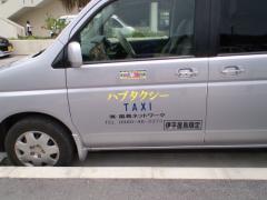 HI3G0018_20110515201907.jpg