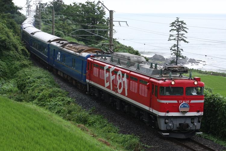 2021レ EF81 95