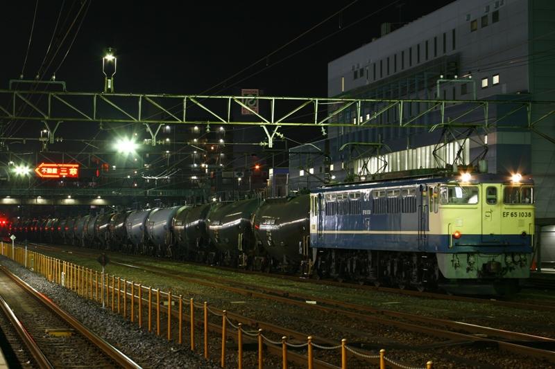 EF65 1038