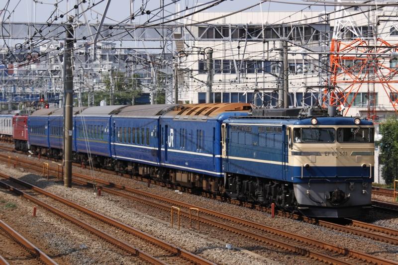 EF65 501+24系+EF81 81