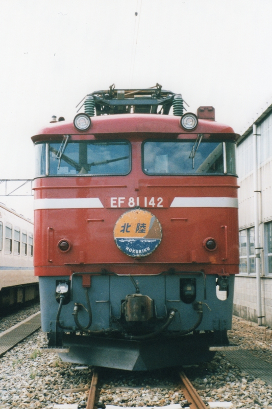 EF81 142