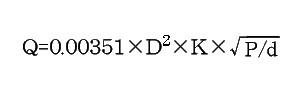 噴出量計算式