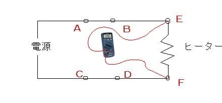 ヒーター電圧測定2