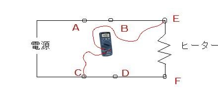 ヒーター電圧測定3